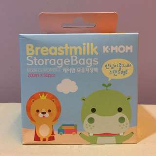K-Mom Milk Storage Bag