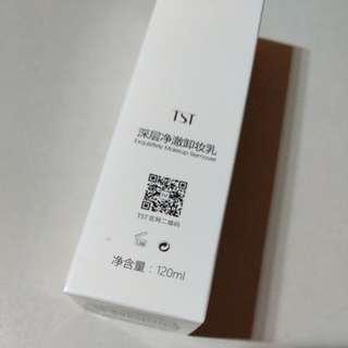 BNIB: TST makeup remover 120ml