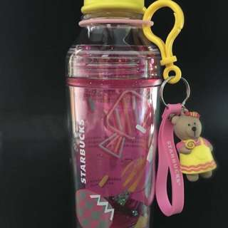 Starbucks tumbler plastic summer edition with bear keychain limited edition