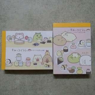 Sumikko Gurashi SanX  notepad sheets