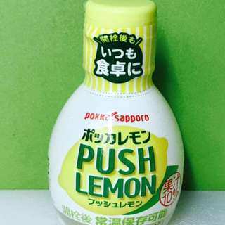 Polka Push Lemon 檸檬汁