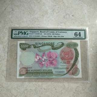 SINGAPORE $500 ORCHID A/1 014007 PMG 64 CHOICE UNC