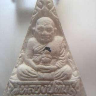 LP Tim Wat Phra Khao