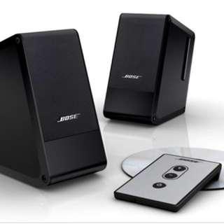 Bose computer monitor