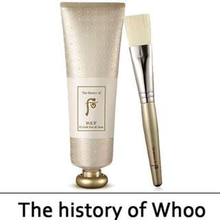 [The History of Whoo] - Ul Gold Peel Off Mask 80ml