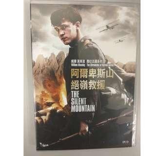 阿爾卑斯山-絕嶺救援 The Silent Mountain (DVD)