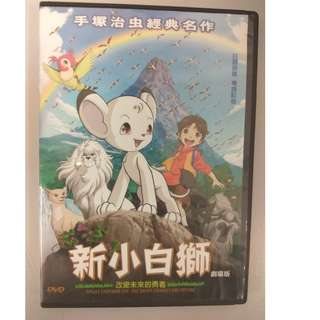 新小白獅 劇場 DVD 卡通
