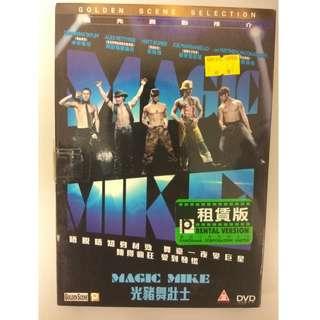 Magic Mike 光豬舞壯士 DVD