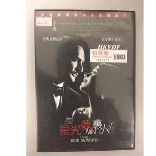 星光夢裏人 The Artist (DVD)
