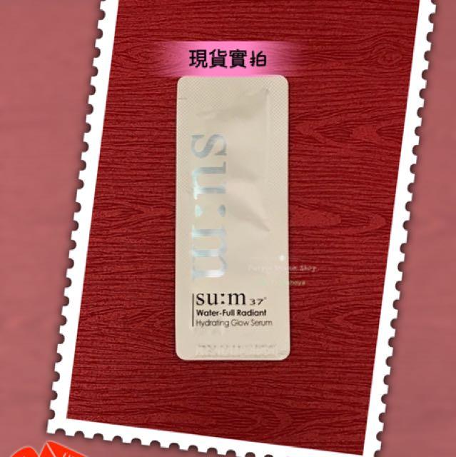 現貨(1組10包)韓國SU:M37˚ 呼吸驚喜水分亮白系列 潤澤亮白精華 小樣1ML