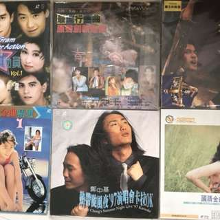 Karaoke disc