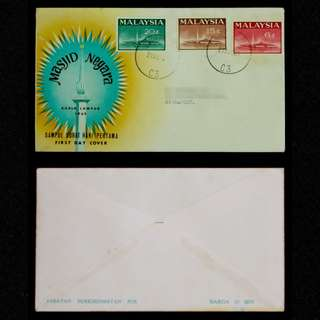 Malaysia-1965-national-mosque-27-August-1965-Postmarked-in-Singapore-00024-FDC