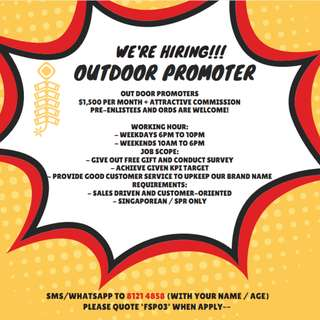 Out Door Promoters