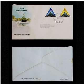 Malaysia-1966-Tugu-08-Feb-1966-Postmarked-in-Singapore-00027-FDC