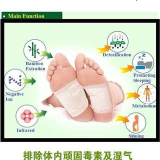 Jun Gong Detox Foot Patch