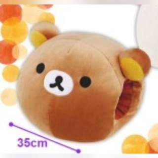 Rilakkuma Arm Pillow Cushion