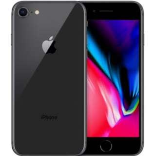 iPhone 8 256GB 太空灰