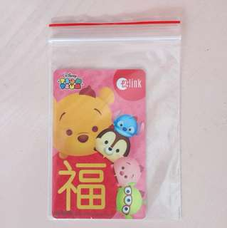 Brand New Limited Edition Disney Tsum Tsum Winnie The Pooh ezlink Card For $13.90.