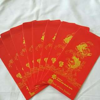 8 pcs *NABA/BNZ* Red Packet / Ang Pow / Hong Bao / Ang Pao