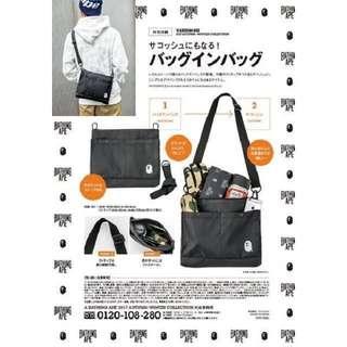 日本雜誌附錄Bape猿人斜揹袋 (不連雜誌) 雜誌袋