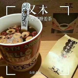 又木黑糖紅棗姜茶
