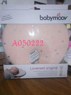 Bantal Bayi Lovenest Original Bantal Peang Bantal Peyang Bantal Anti Flat Head