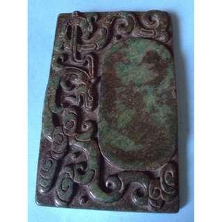 綠玉龍小硯台