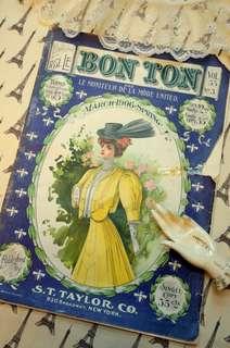 古董法國時尚仕女雜誌