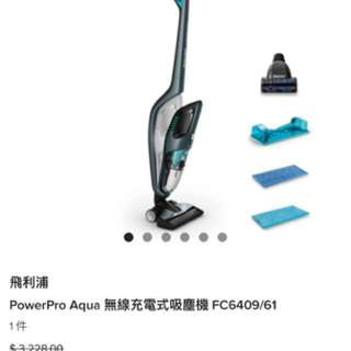 Philips Power Pro Aqua 無線充電式吸塵機 90%新