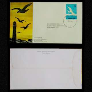 Singapore-Sterna-Tern-09-November-1966-00031-FDC