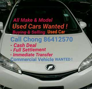 All Used Make & Model Wanted!