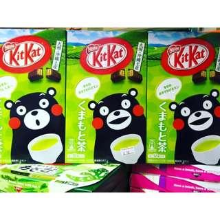 日本 沖繩 九州 限定 KitKat 熊本熊 綠茶味 Japan Okinawa Kyushu KitKat Kumamoto Bear Green Tea