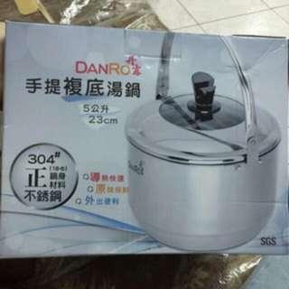 全新丹露304不鏽鋼手提複底湯鍋