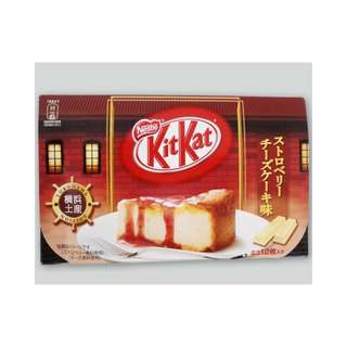 日本 橫濱 限定 KitKat 草苺 芝士 蛋糕 Japan Yokohama KitKat Strawberry Cheese Cake