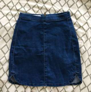 Denim skirt - XS