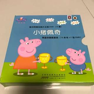 Peppa Pig Story Books (Chinese) w DVD
