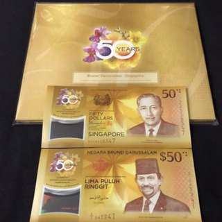 CIA 50 Singapore Brunei Commemorative Note With first Prefix & Folder