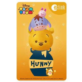 BN limited edition Disney Tsum Tsum Winnie the Pooh EZ-Link card