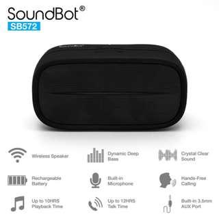 美國聲霸SoundBot SB572無線藍牙4.0防水抗震高清喇叭3W