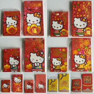 BN Chinese New Year CNY Red Packets