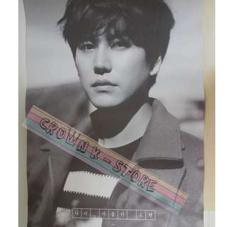 [READY STOCK]SUPER JUNIOR KYUHYUN KOREA OFFICIAL POSTER 1PC SHIP USING TUBE (PRICE NOT INCLUDE POSTAGE)(PLEASE READ DETAILS FOR MORE INFO)