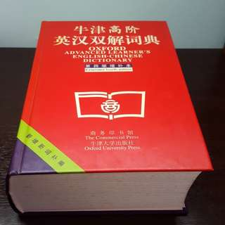 English-Chinese Dictionary
