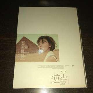 CD Stefanie Sun Yanzi Against the Light 孙燕姿 逆光