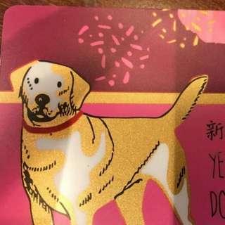 Starbucks limited dog year card 2018