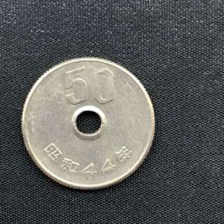 Japanese 50 cents coins