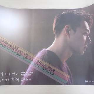 [READY STOCK]JYJ YUCHUN KOREA OFFICIAL POSTER 1PC SHIP USING TUBE (PRICE NOT INCLUDE POSTAGE)(PLEASE READ DETAILS FOR MORE INFO)