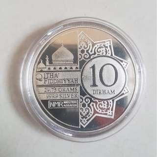 2 X 10 Dirham Silver Coin