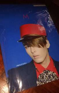 Super Junior M Everysing Official Clear File - Ryeowook (Sealed)