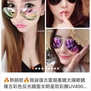 轉賣iwbbb shop-雷朋款太陽眼鏡 金框櫻花粉(左圖)
