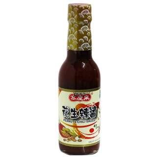 高慶泉花生辣醬